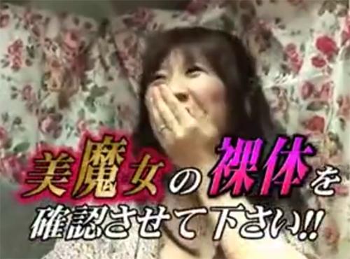爆にゅう動画yu-tyubu おばさんをナンパその場で口説きハメ倒すせっクす体験ブログ